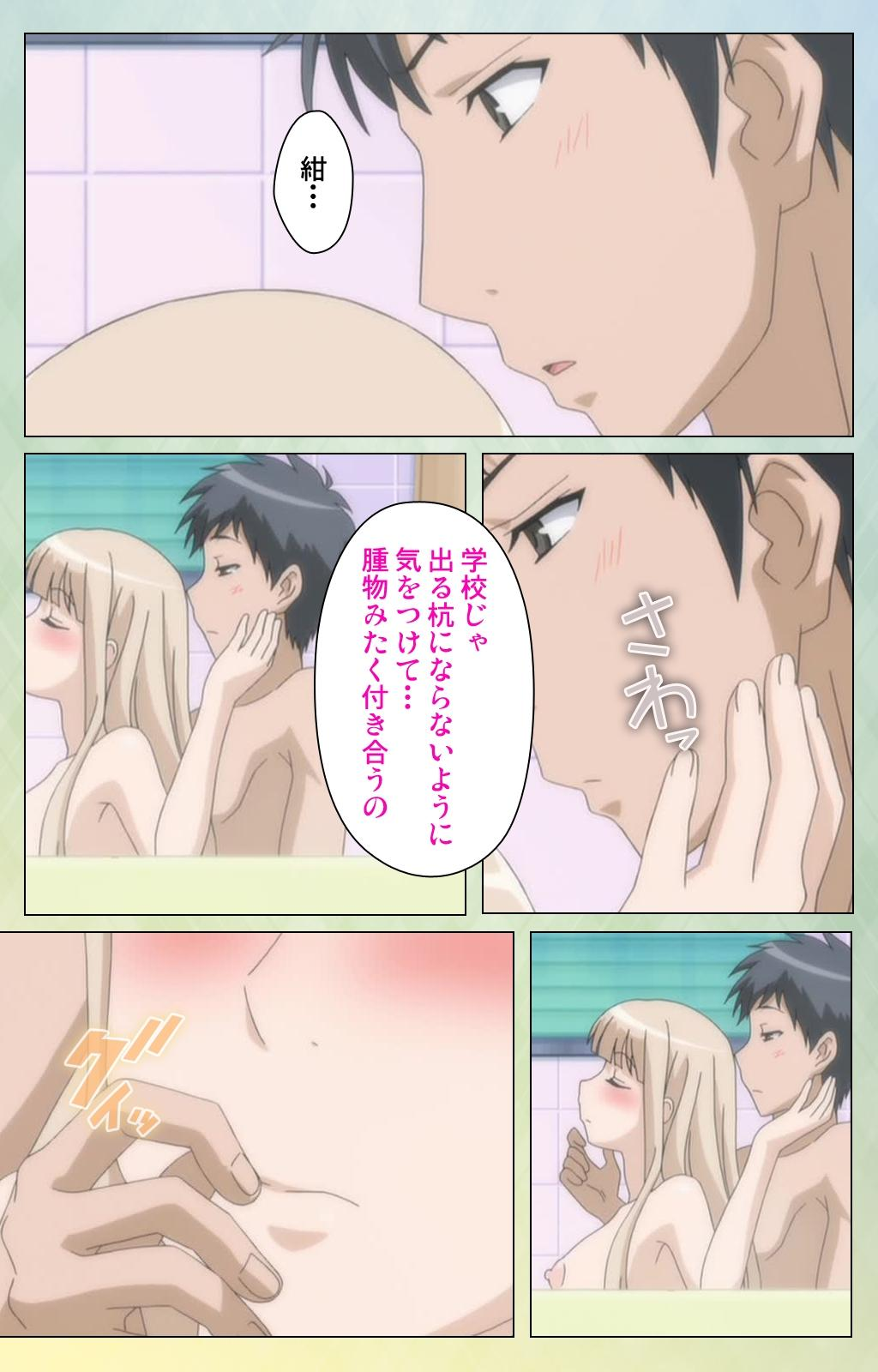 Furueru Kuchibiru fuzzy lips0 Complete Ban 52