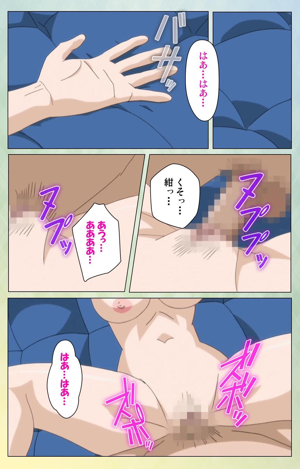 Furueru Kuchibiru fuzzy lips0 Complete Ban 73