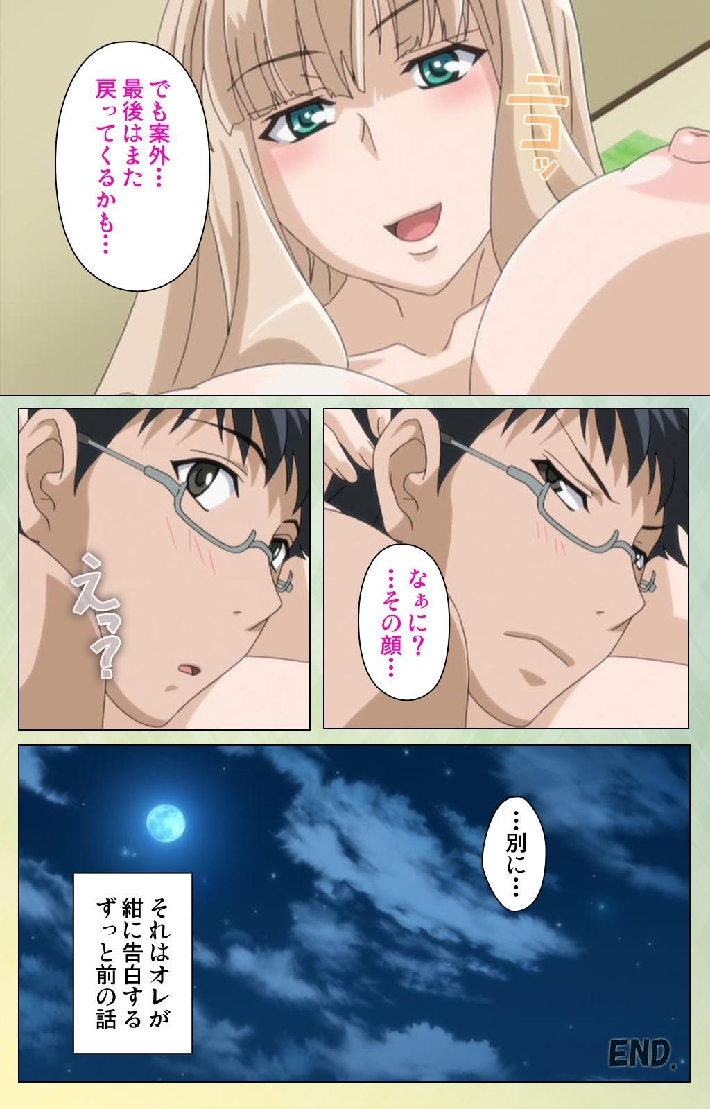 Furueru Kuchibiru fuzzy lips0 Complete Ban 91