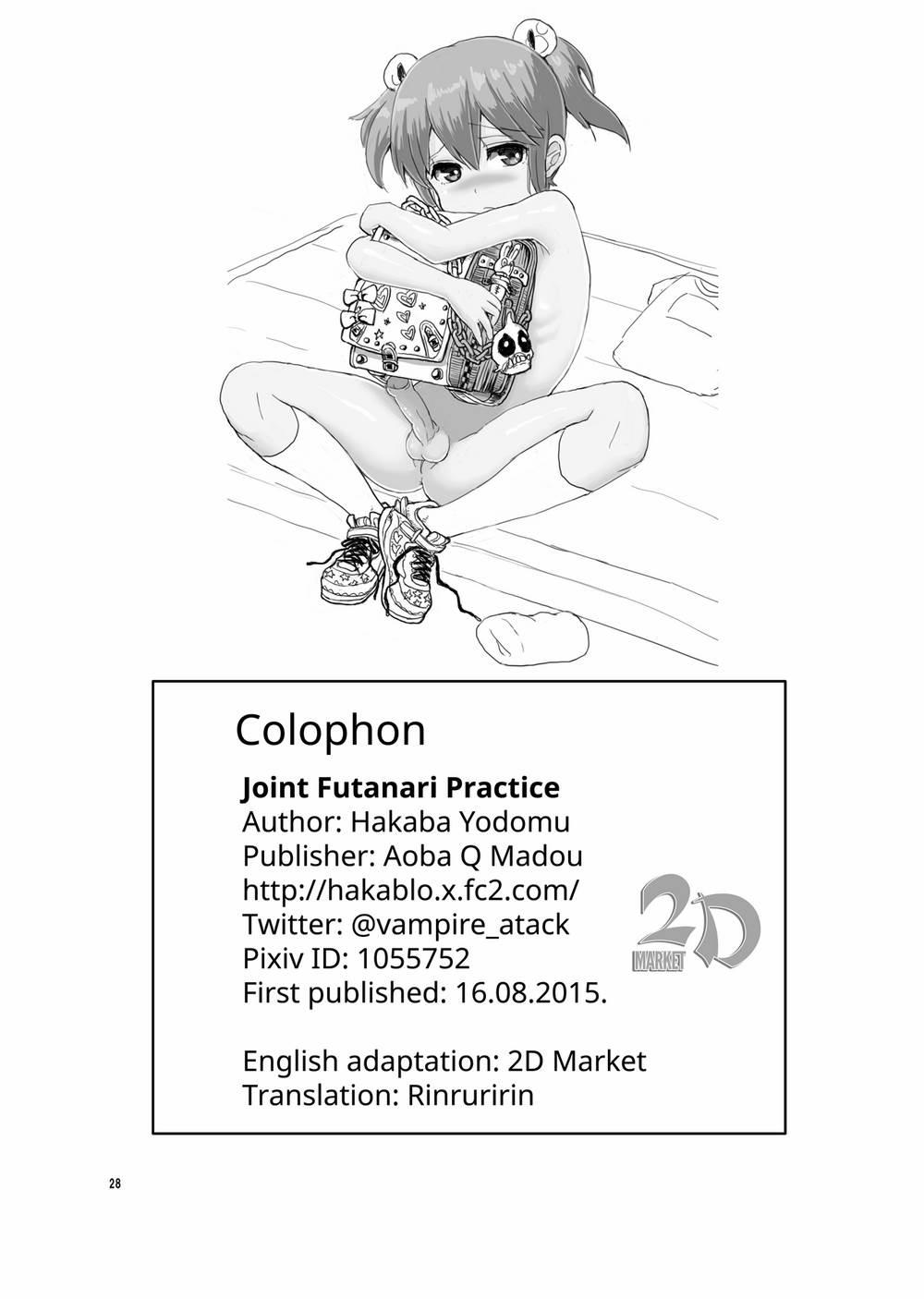 Issho ni Futanari Practice | Joint Futanari Practice 26