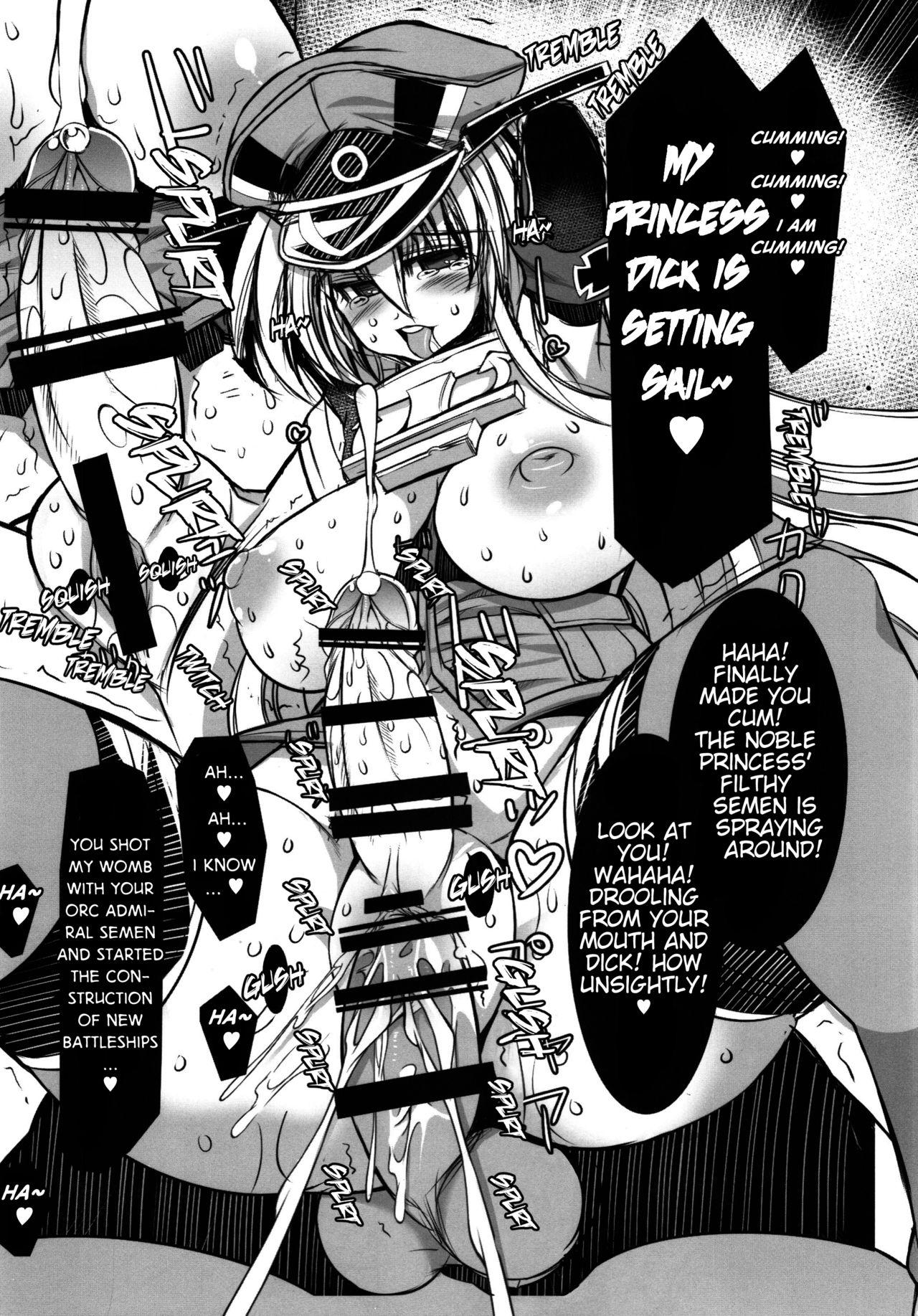 Himekishi Senkan Bismarck Toraware no Himesenkan | The Captured Princess Knight Battleship Bismarck 14