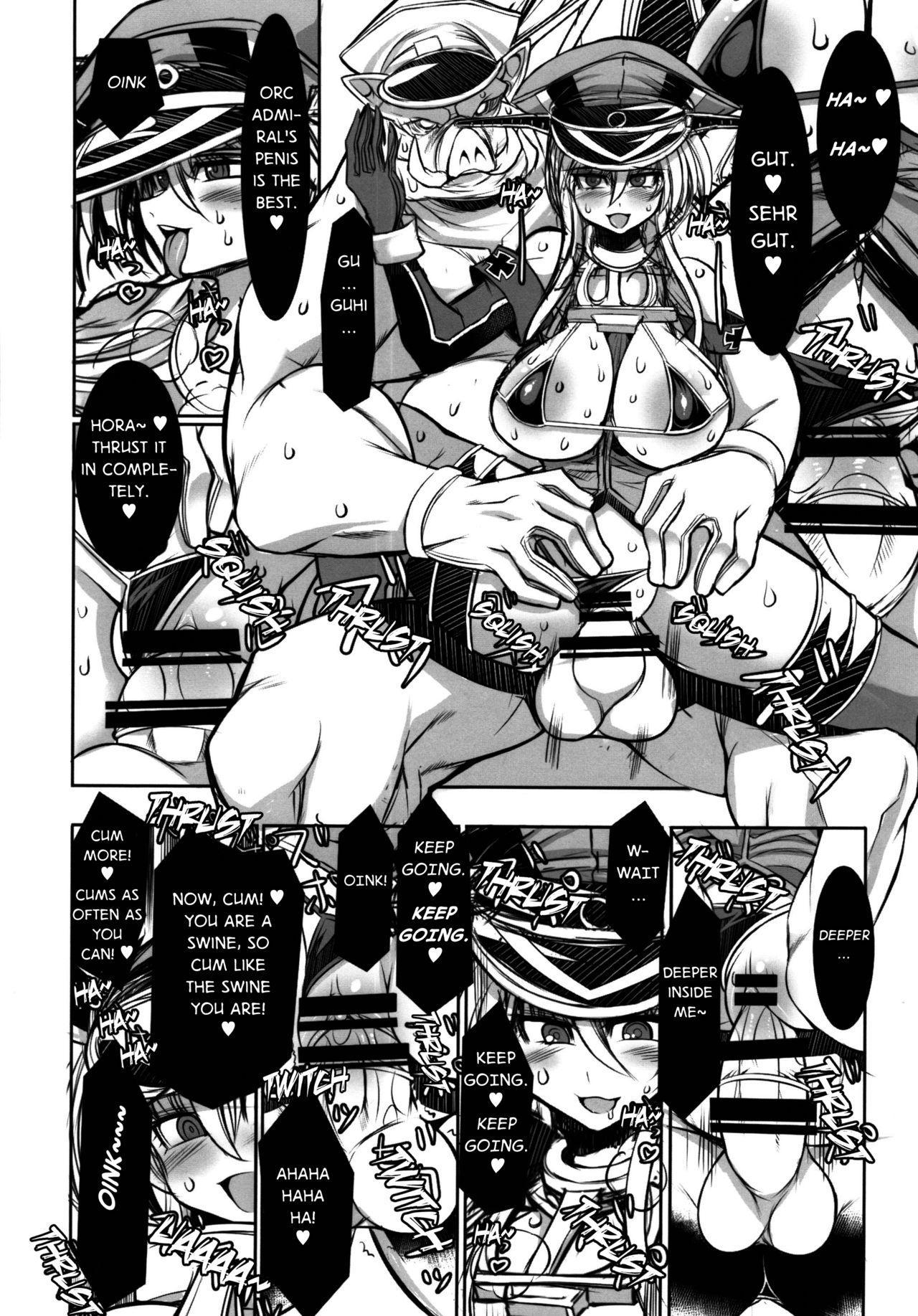 Himekishi Senkan Bismarck Toraware no Himesenkan | The Captured Princess Knight Battleship Bismarck 19