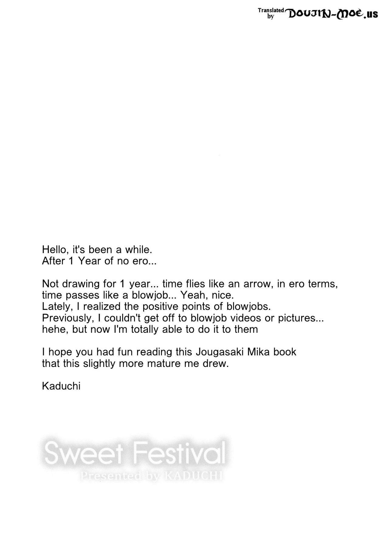 Sweet Festival 2