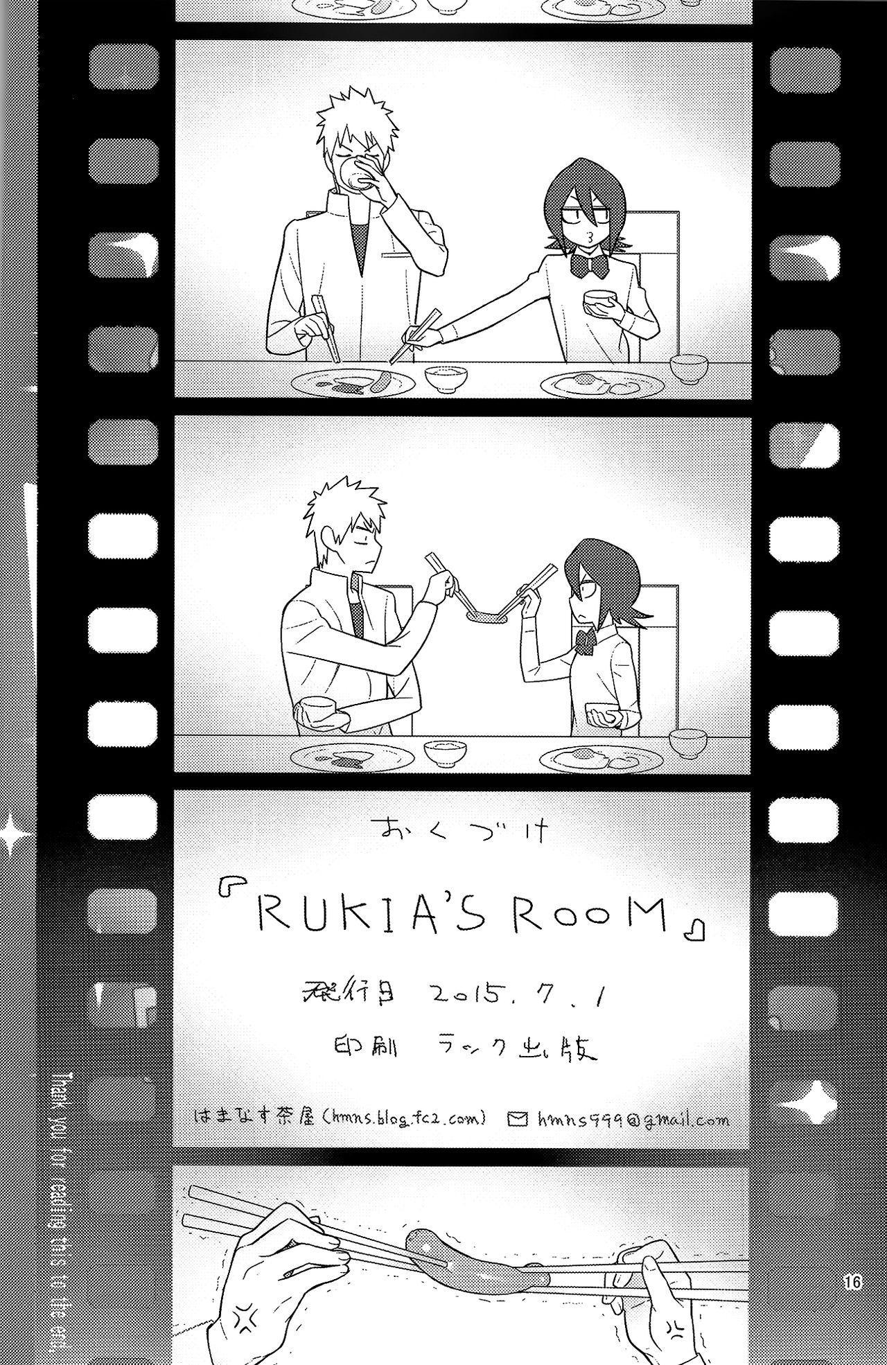RUKIA'S ROOM 16
