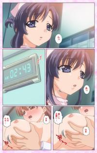 Rensai Byoutou Karte-2 Complete Ban 6