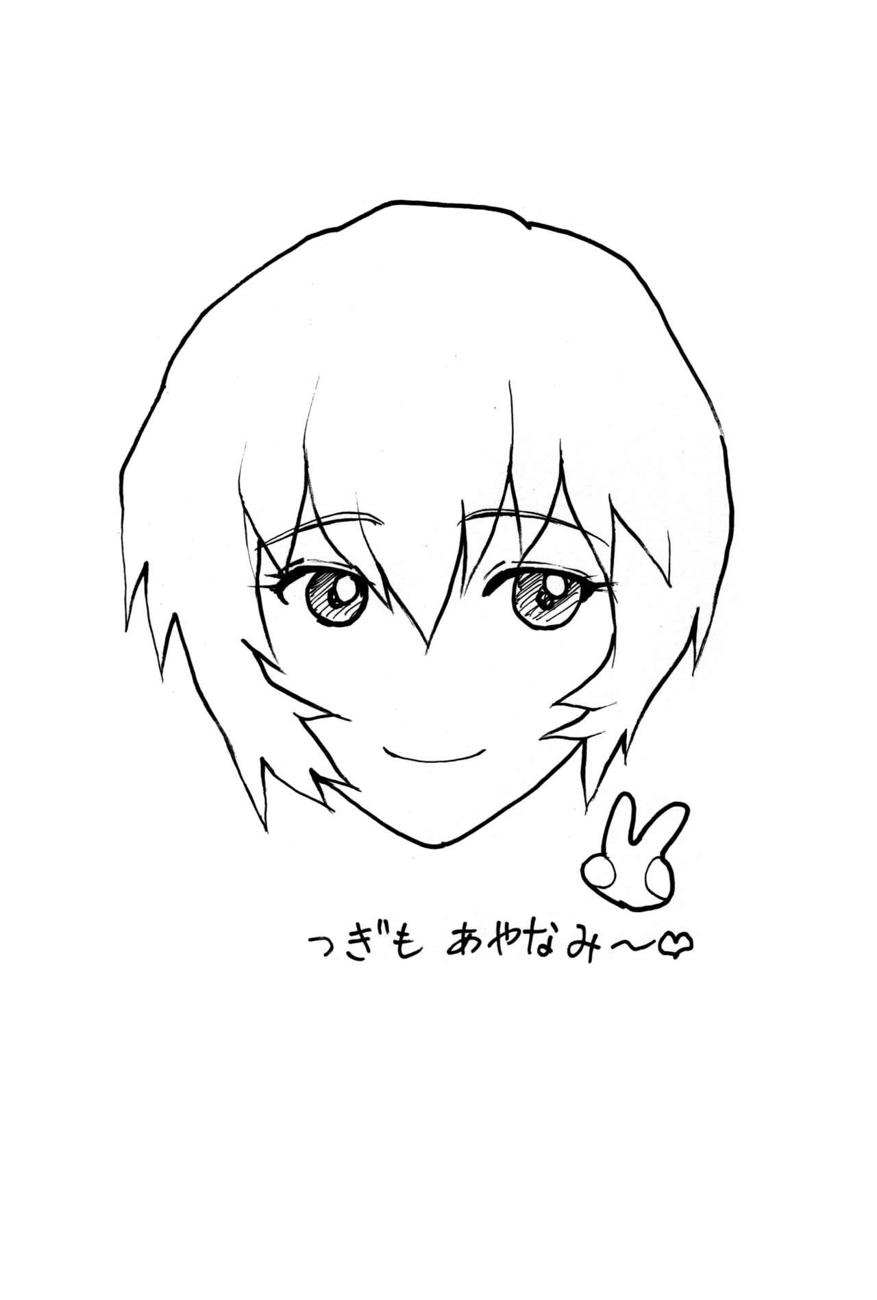 Ayanami α 31