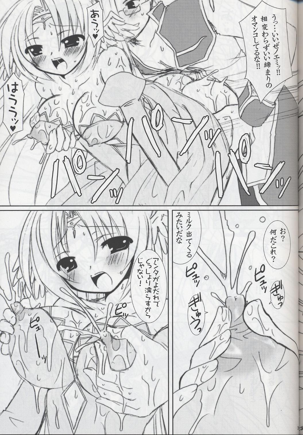 Lovely Poison 6 29