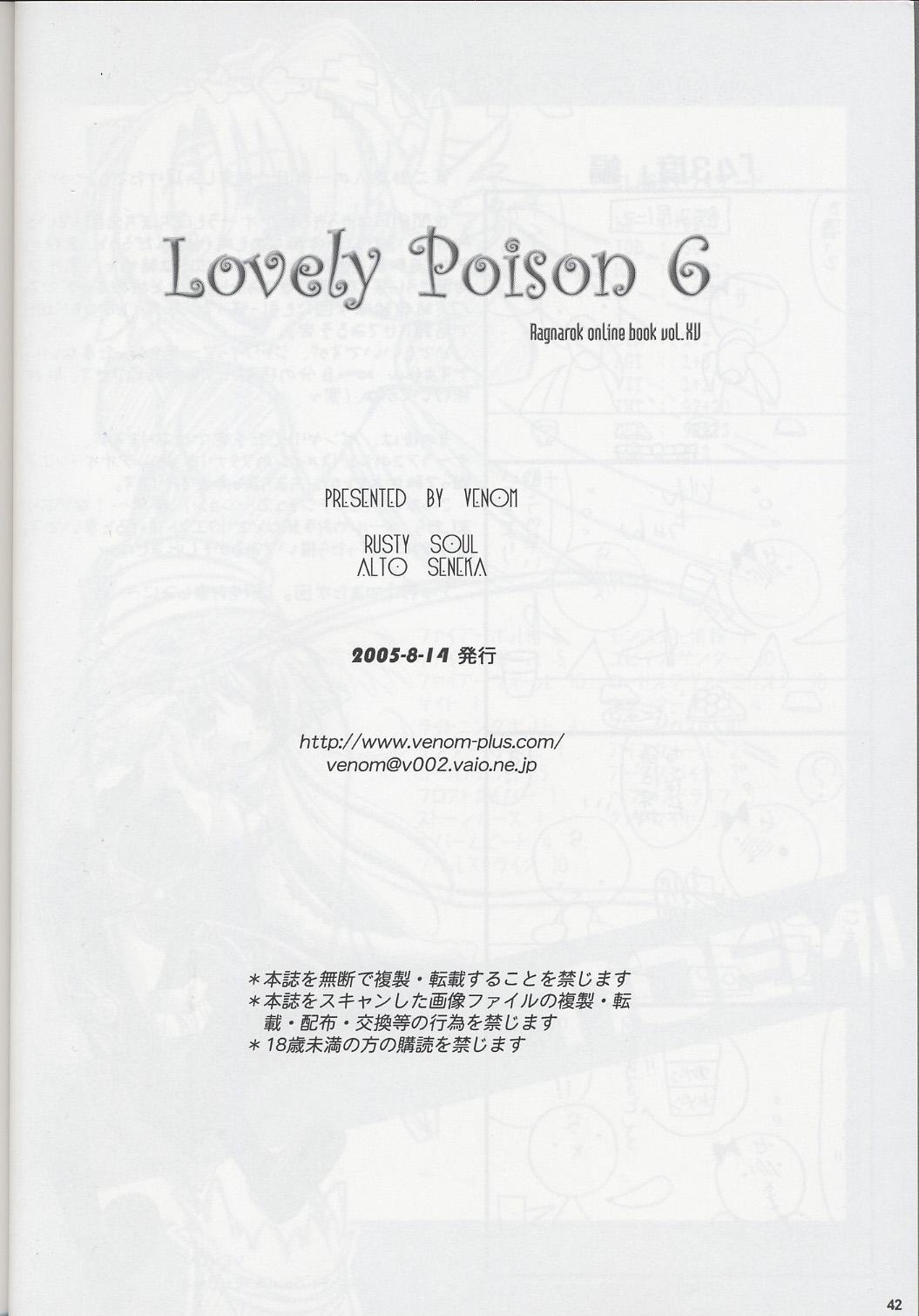 Lovely Poison 6 40