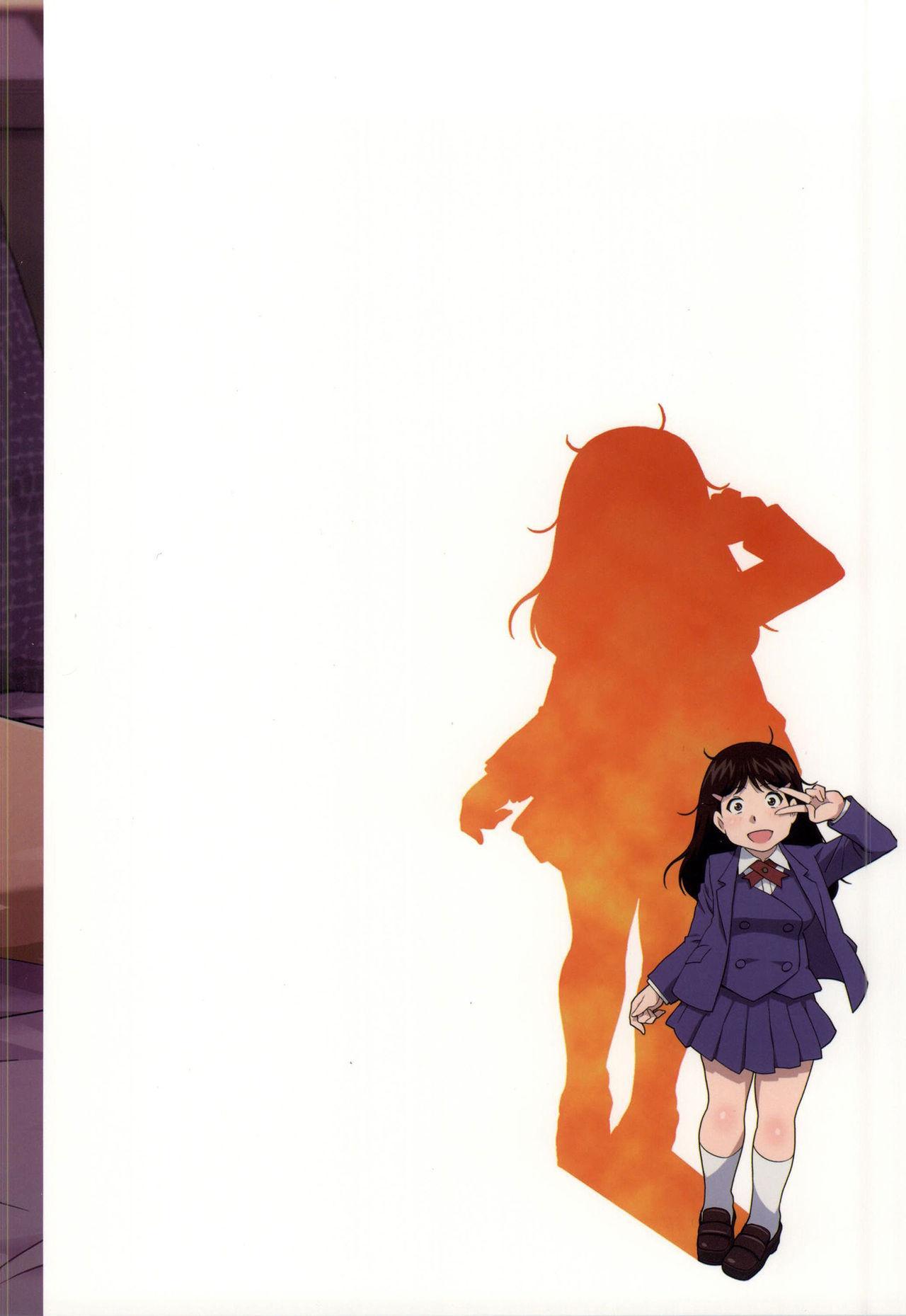 Nanase-san ni Yokorenbo 27