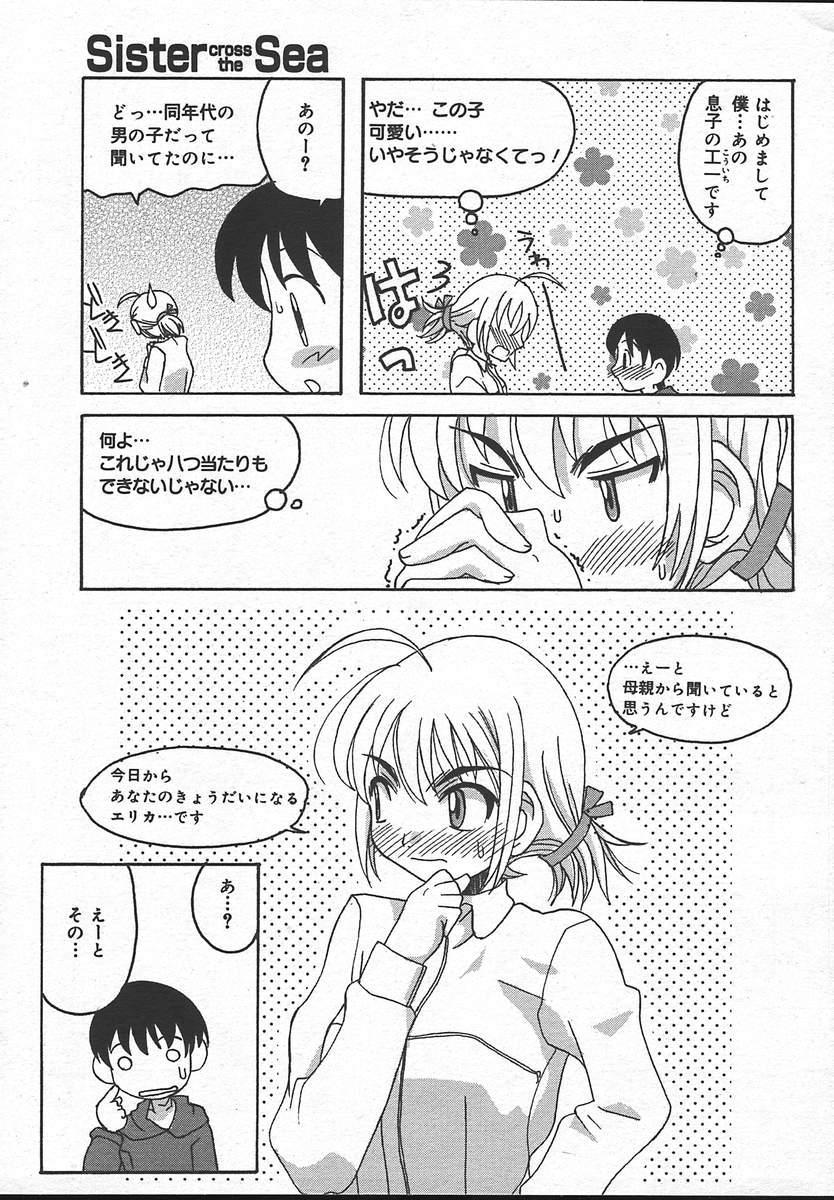 Comic MegaPlus Vol 13 206