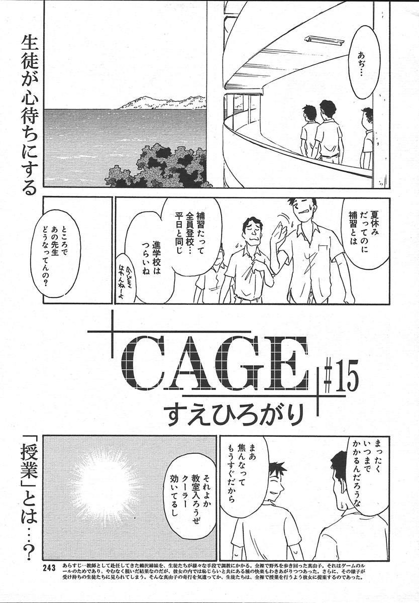 Comic MegaPlus Vol 13 240