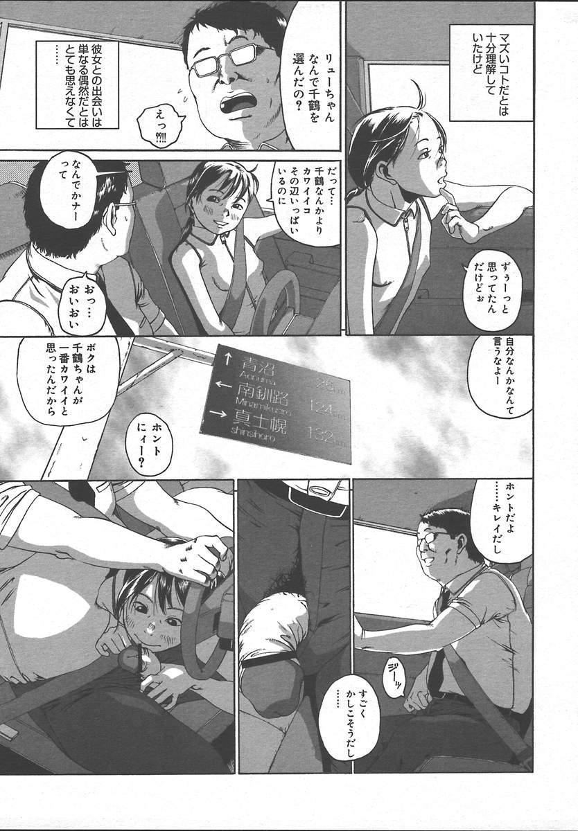 Comic MegaPlus Vol 13 322