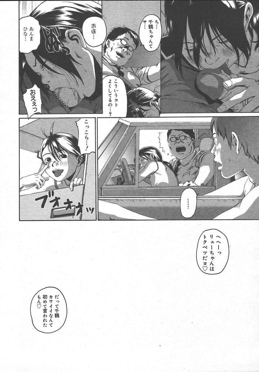 Comic MegaPlus Vol 13 323