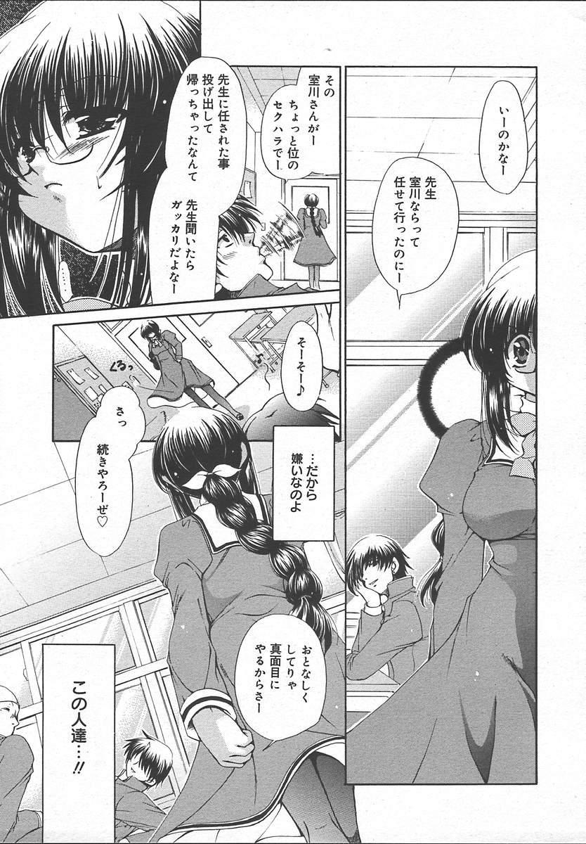 Comic MegaPlus Vol 13 342