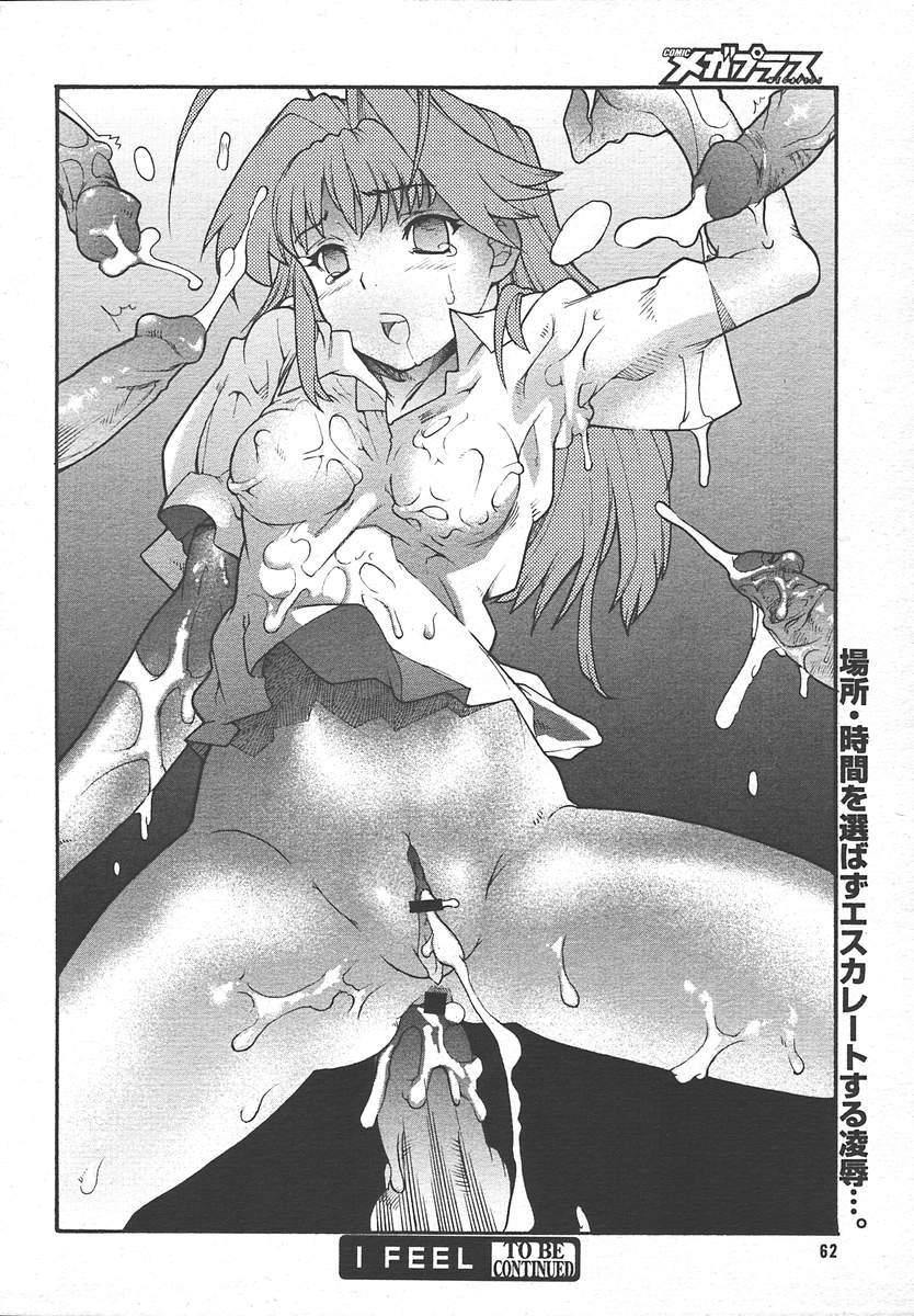 Comic MegaPlus Vol 13 59