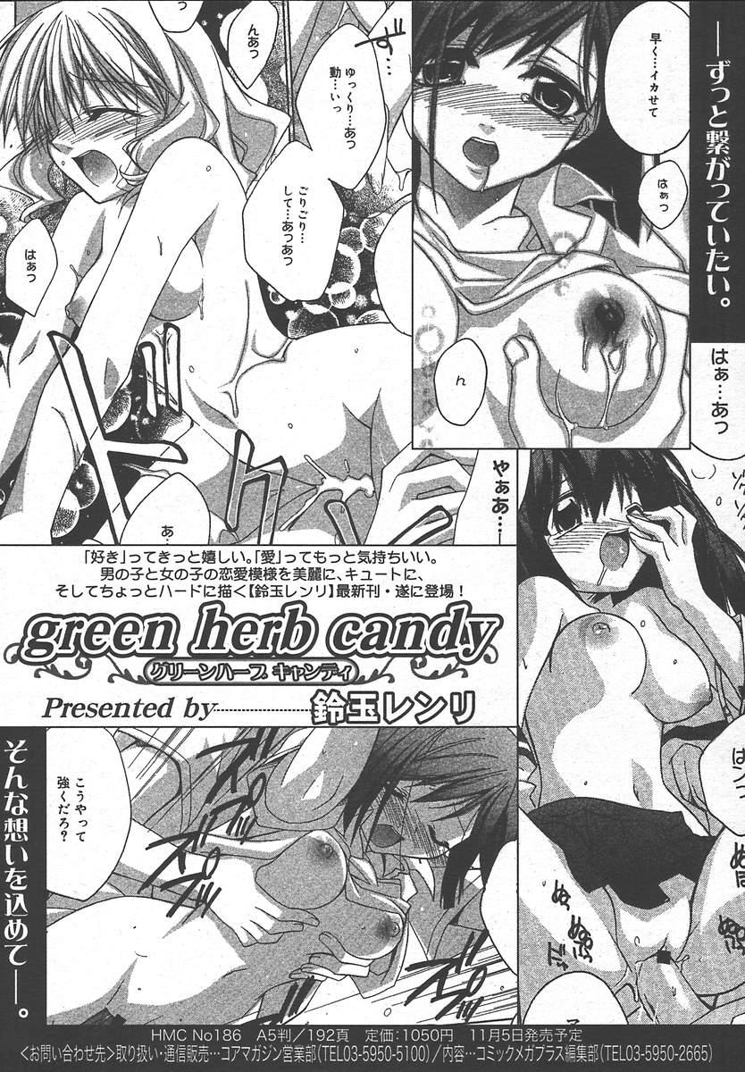 Comic MegaPlus Vol 13 61