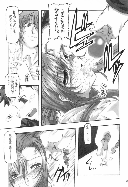 Sanbiki ga Kan ru!! 37