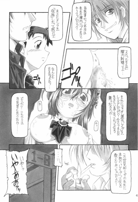 Sanbiki ga Kan ru!! 43