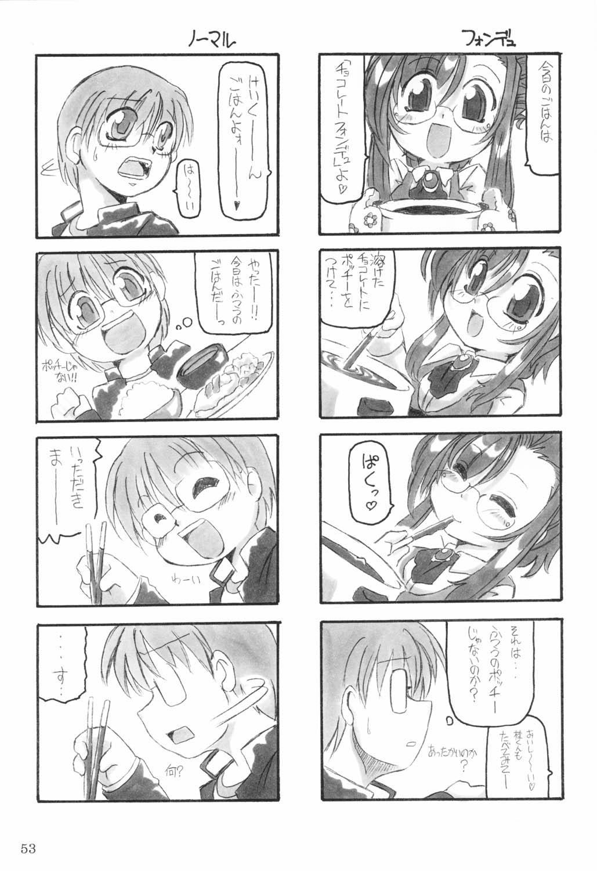 Sanbiki ga Kan ru!! 51