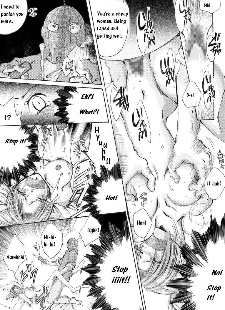 Yokubou Kaiki dai 181 shou 9