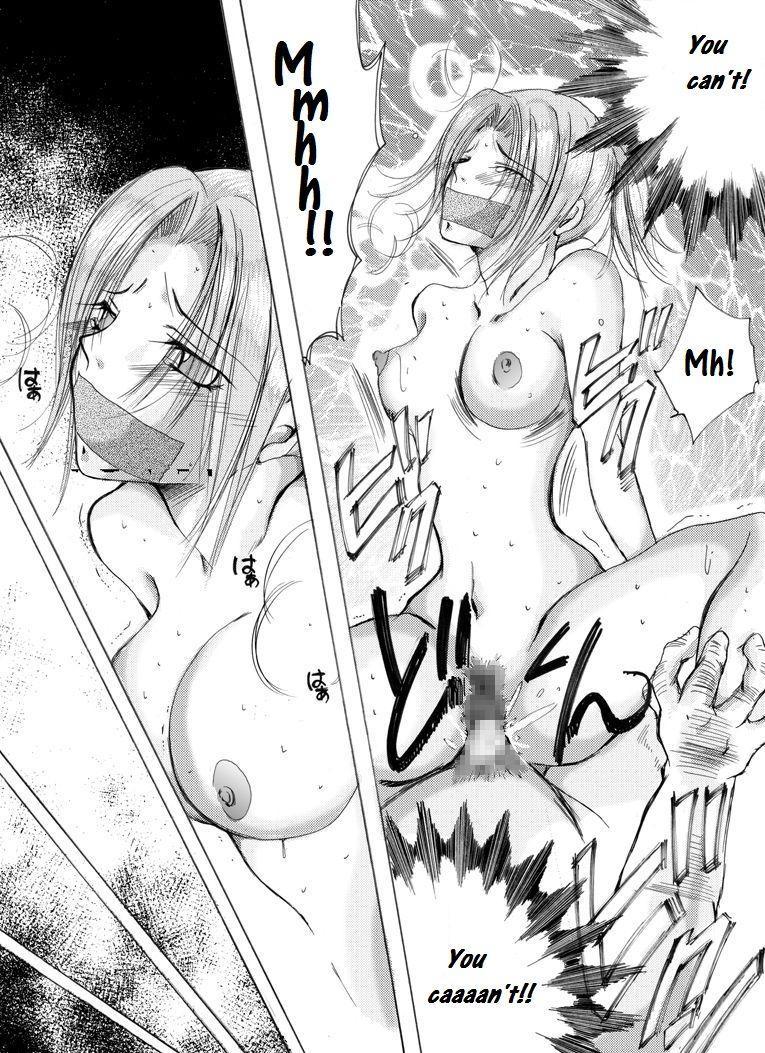 Yokubou Kaiki dai 181 shou 15