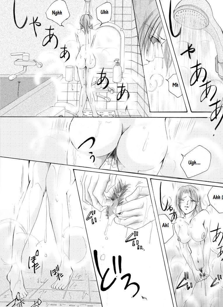Yokubou Kaiki dai 181 shou 17