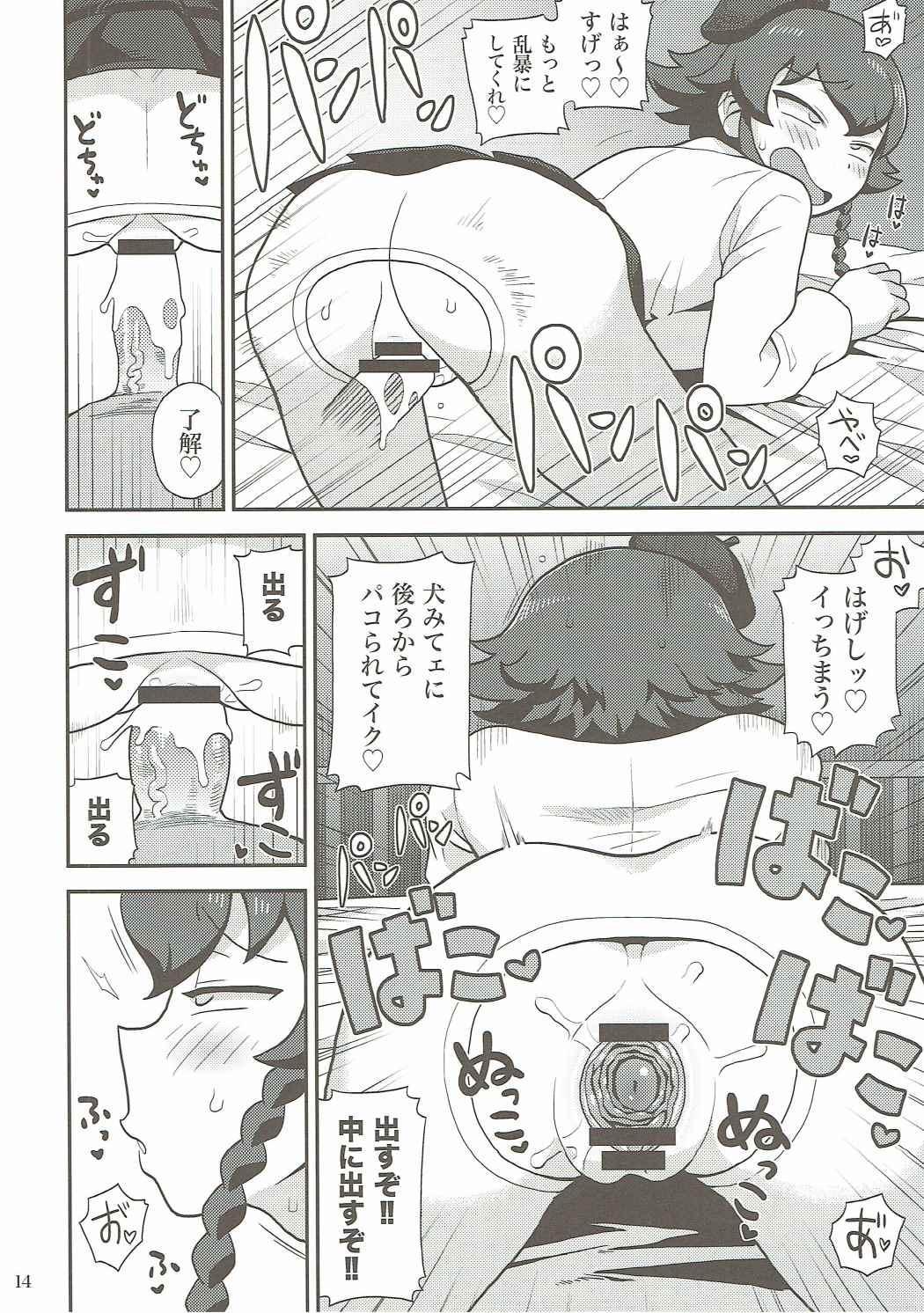 Anzio Meibutsu Ippatsu 300-man Lira 12