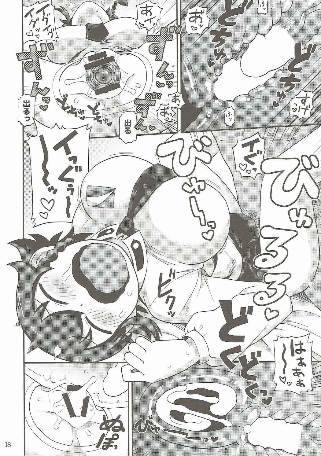 Anzio Meibutsu Ippatsu 300-man Lira 16