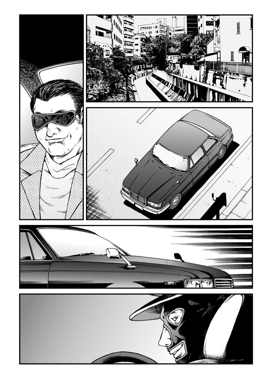 Yokubou Kaiki Dai 451 Shou 44