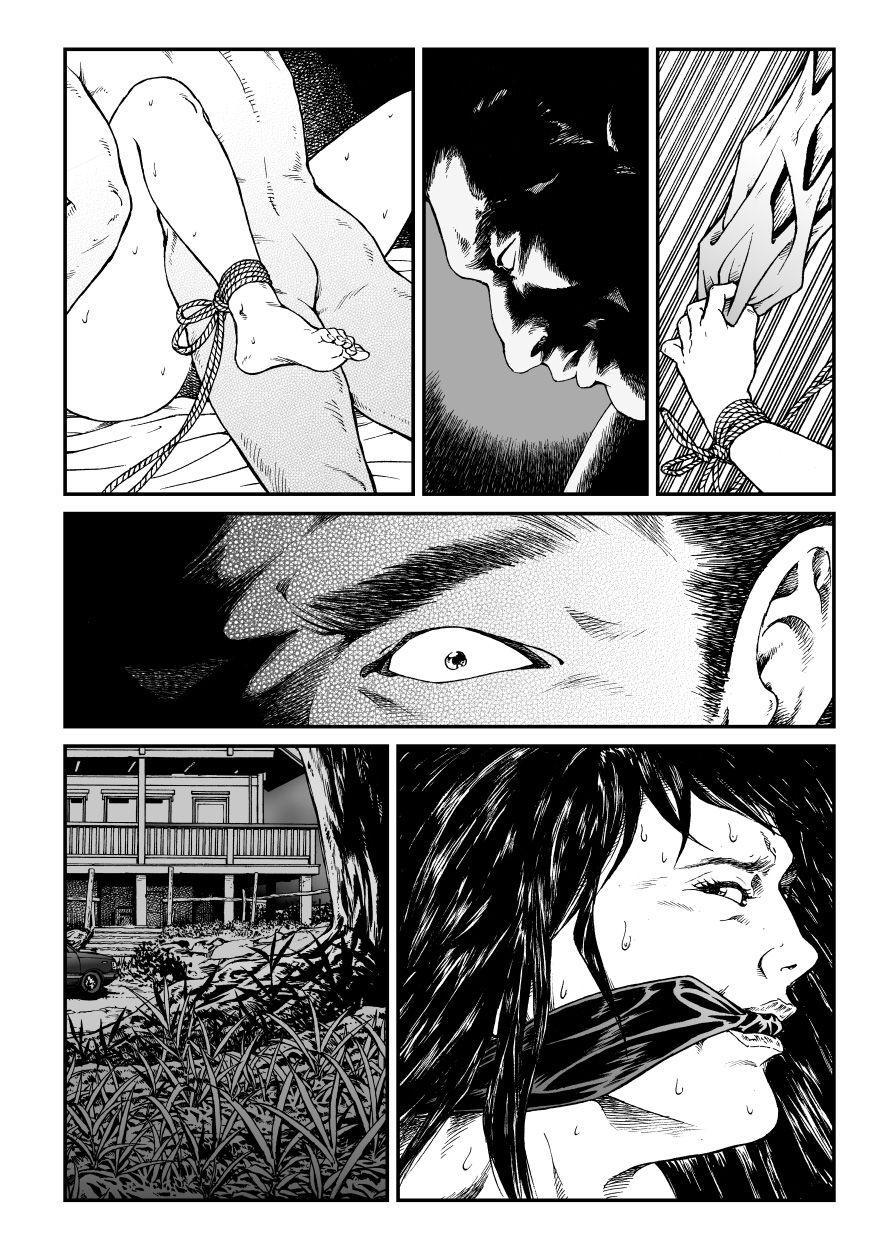 Yokubou Kaiki Dai 451 Shou 53