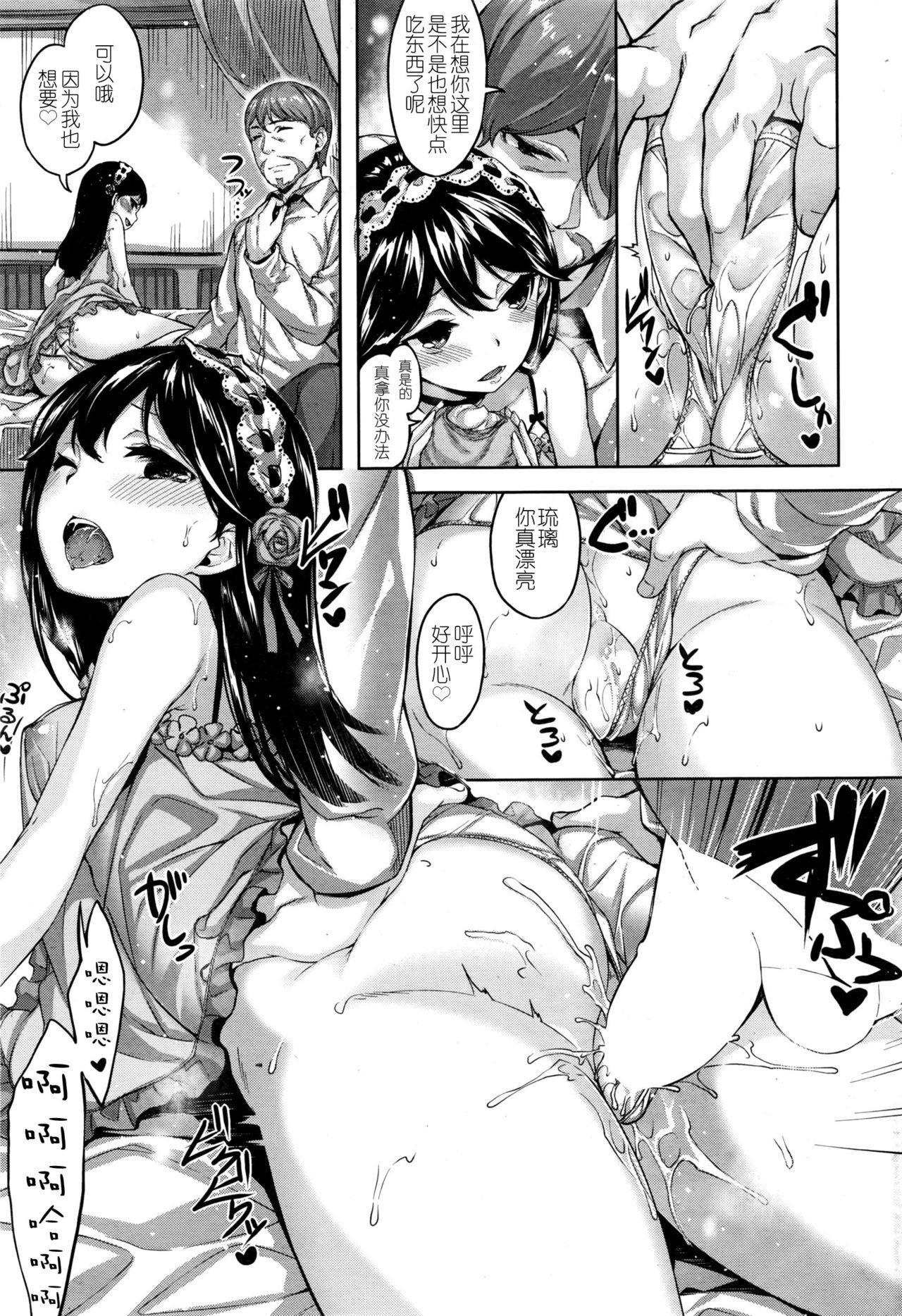 Ningyou no Yakata 2