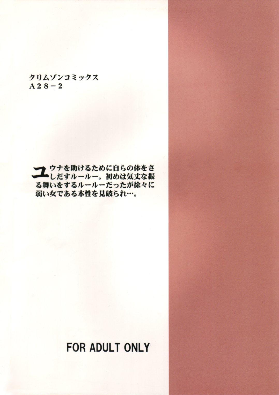 Hana no Kabe   Wall of Blossoms 39