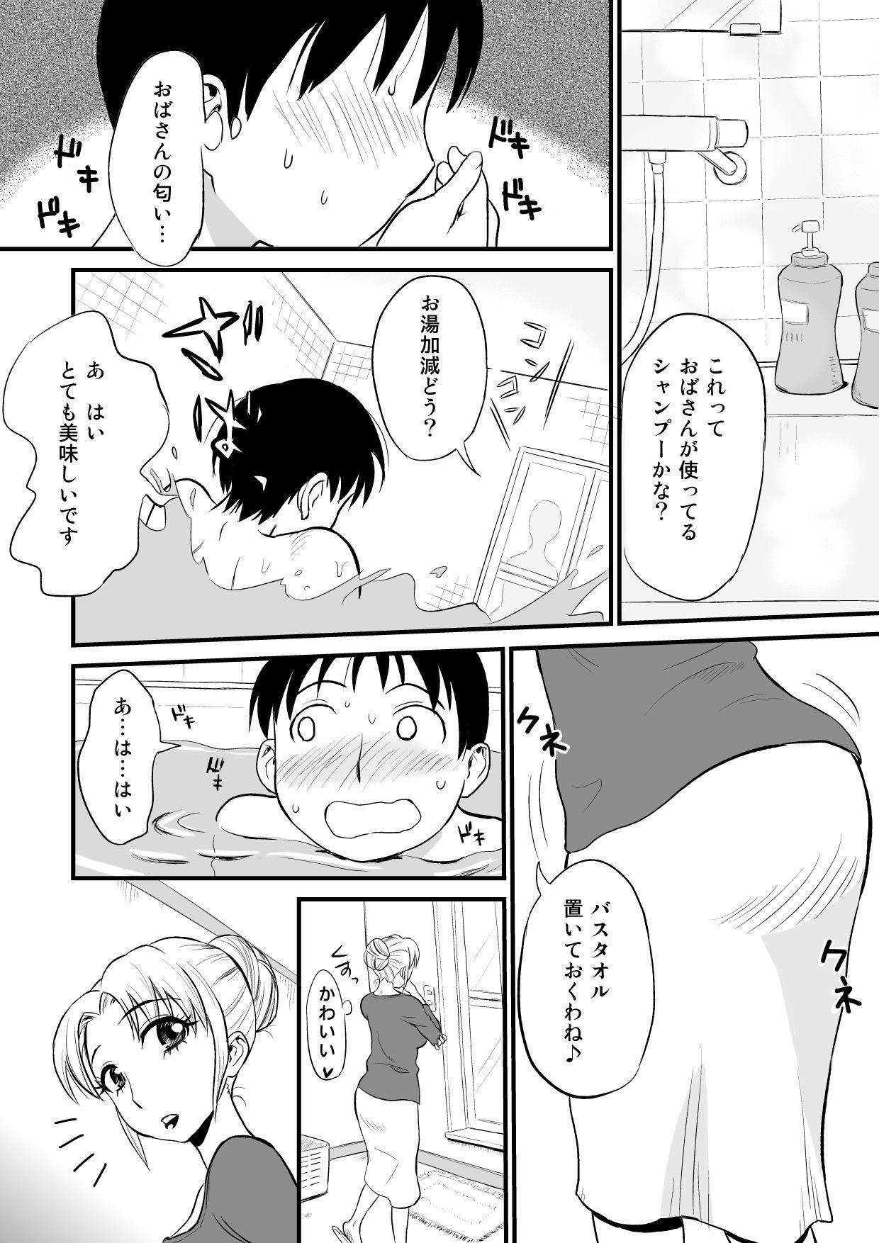 Yuujin no Mama ga Onanie no Otetsudai? 4