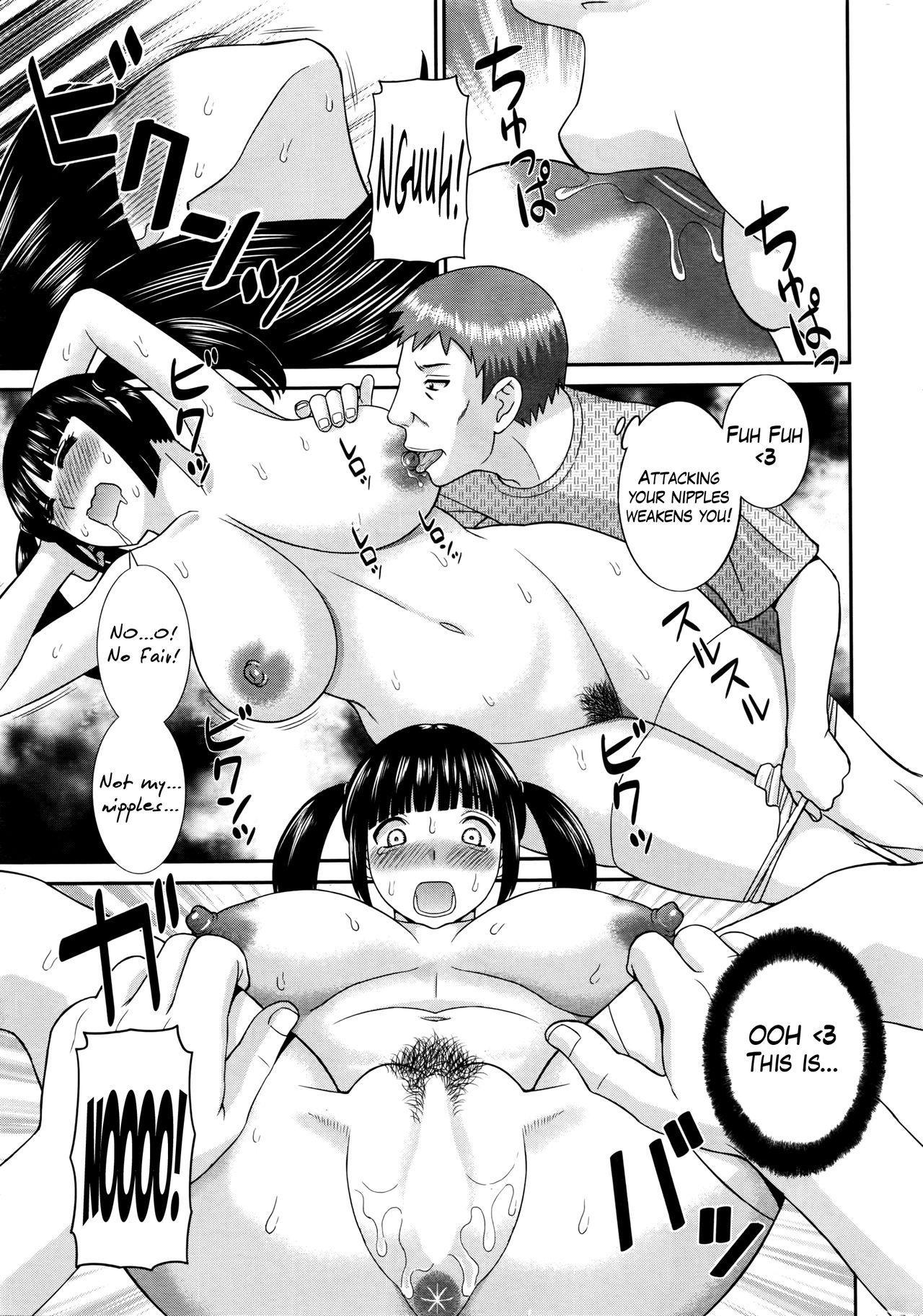 [Kawamori Misaki] Megumi-san wa Musuko no Kanojo Ch.1-5 [English] 14