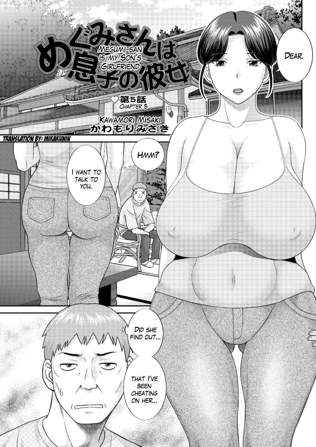 [Kawamori Misaki] Megumi-san wa Musuko no Kanojo Ch.1-5 [English] 74