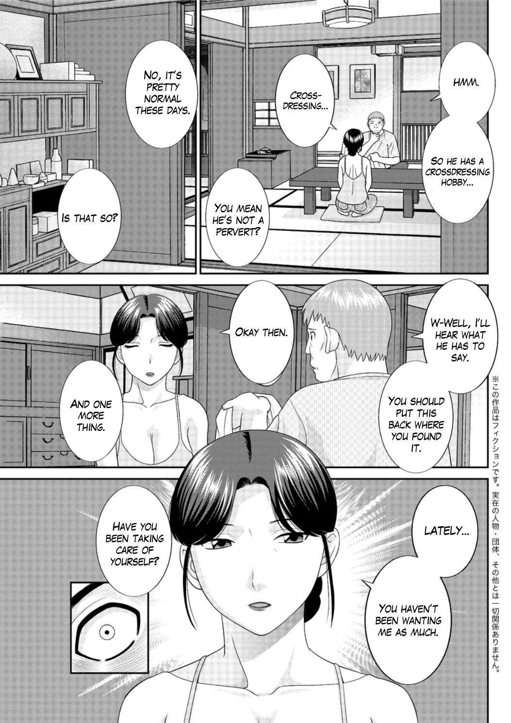 [Kawamori Misaki] Megumi-san wa Musuko no Kanojo Ch.1-5 [English] 76