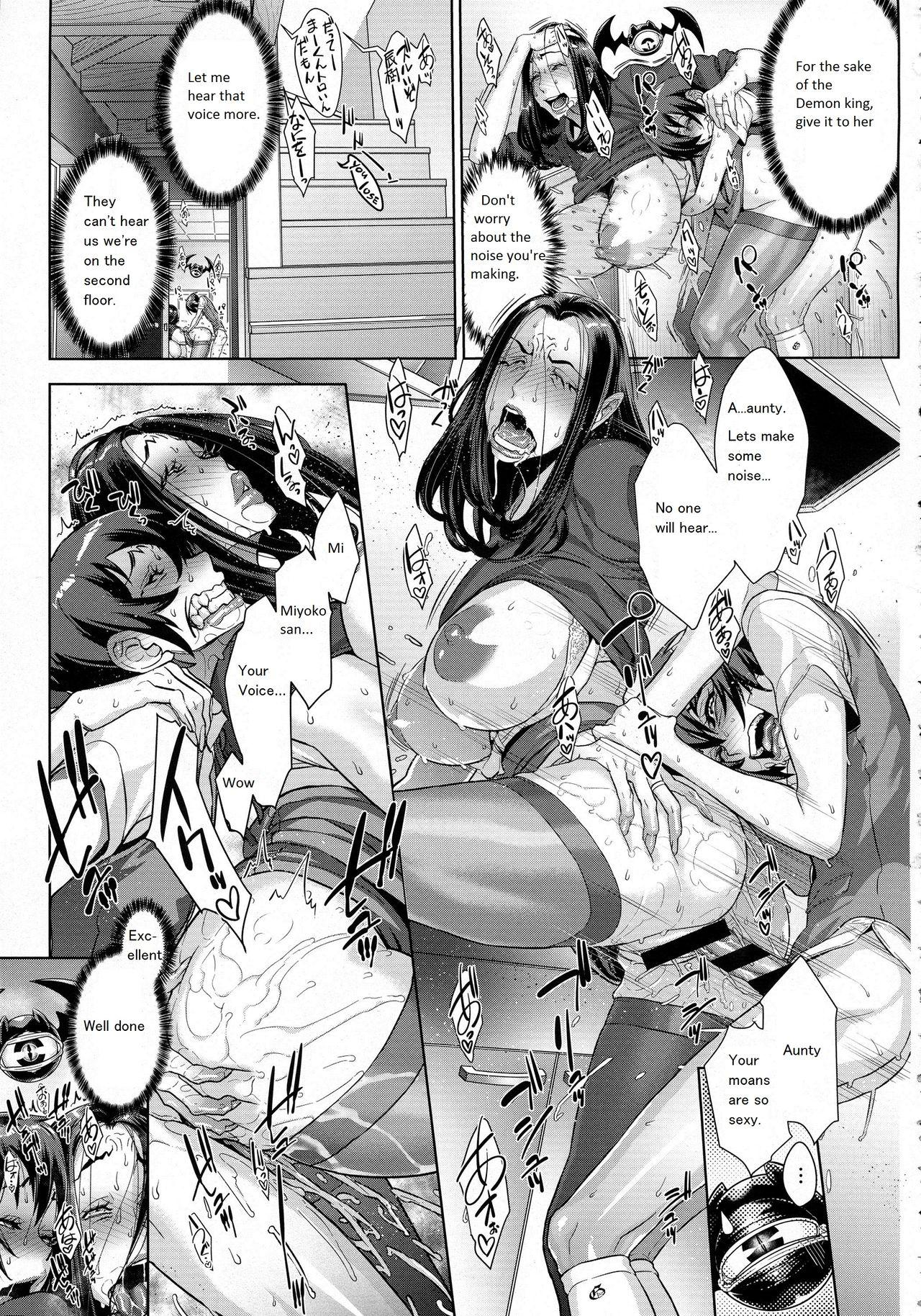 Kanjin Kaname no Akuma Gaku | Critical Kaname Demonology Ch. 2 16
