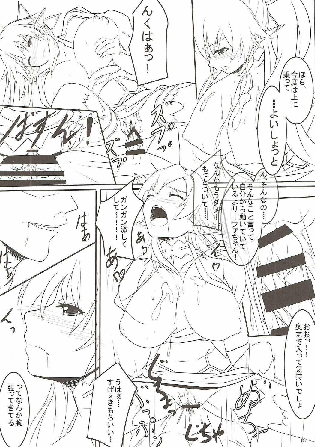 Sexual Desire 16