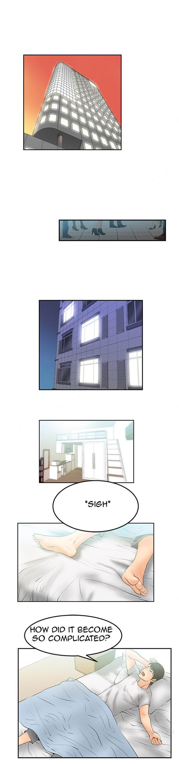 My Office Ch.1-43 56