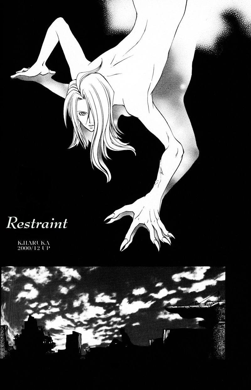 Anklet | Restraint 4