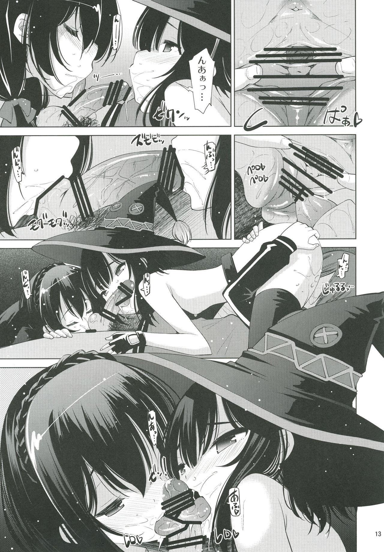 Kono Iyarashii Ekitai wa Nan desu ka? 11