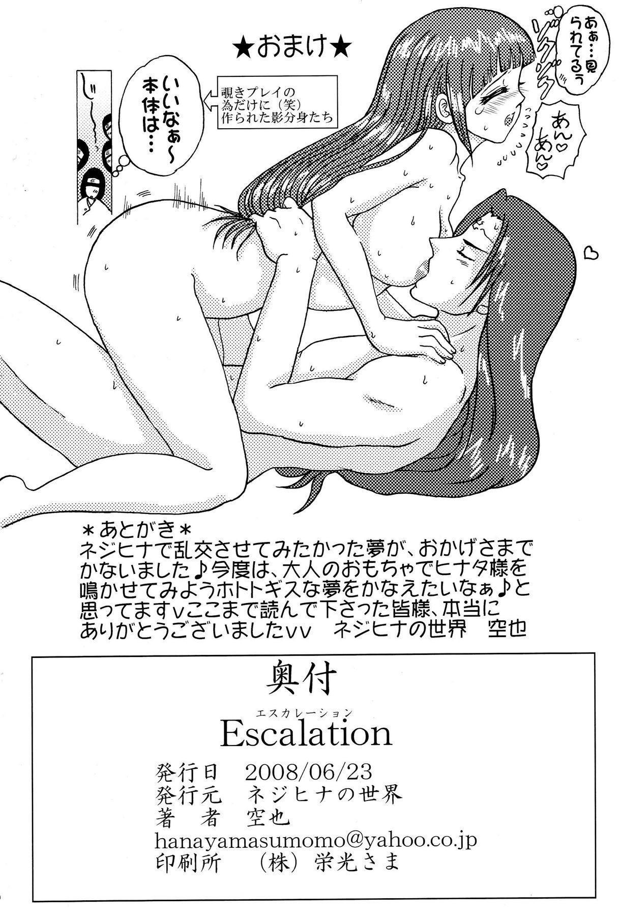 Escalation 24