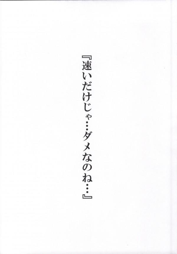 Teitoku wa Hayaino? 1
