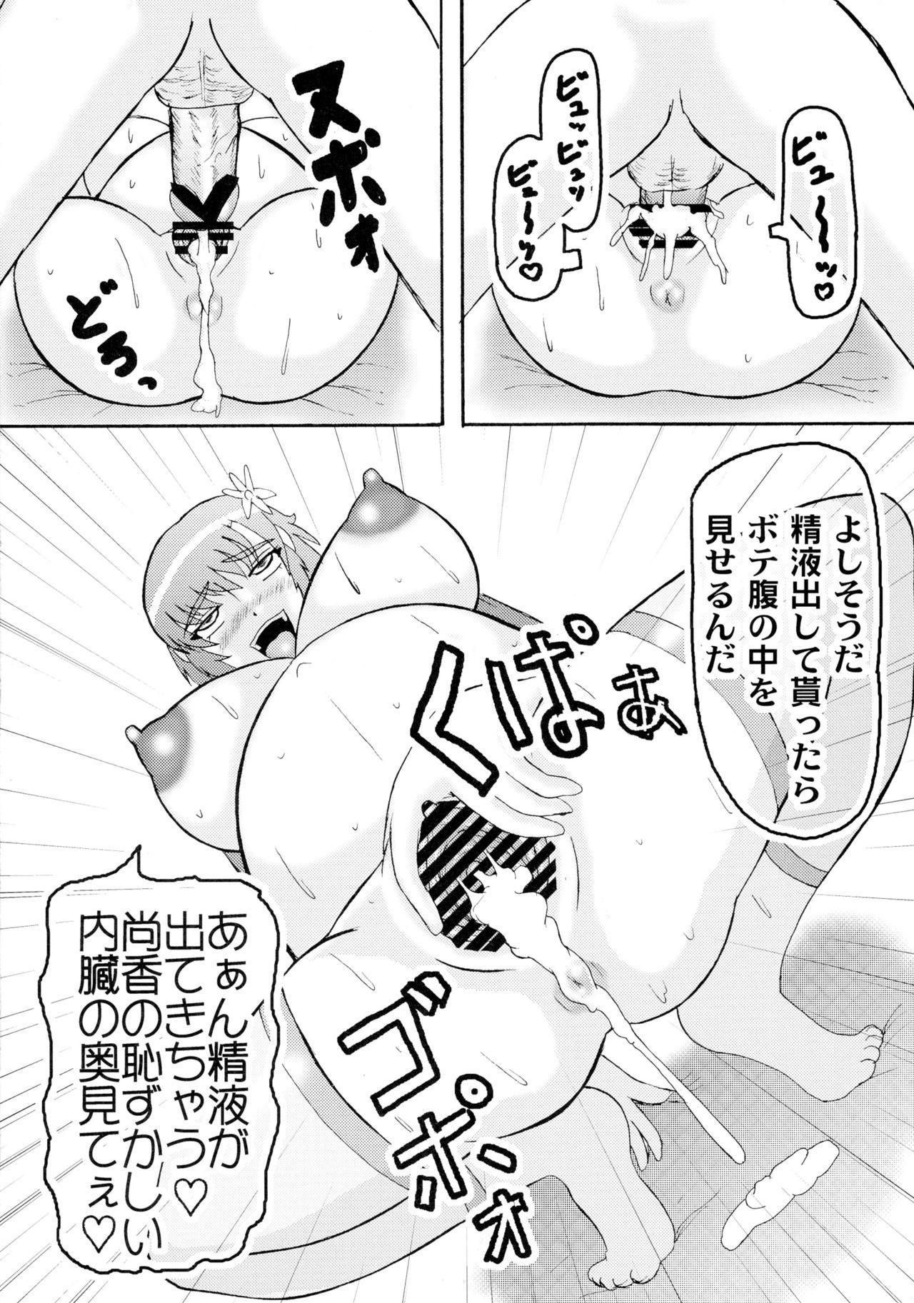 Senrai 27