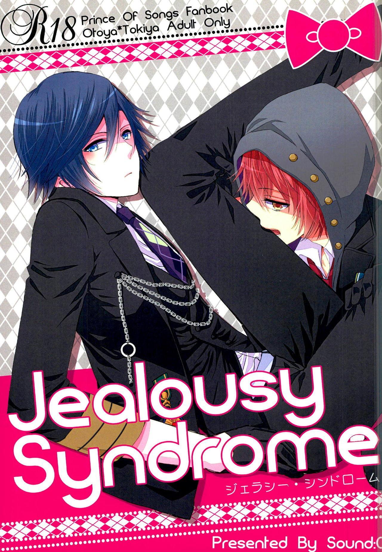 Jealousy Syndrome 0