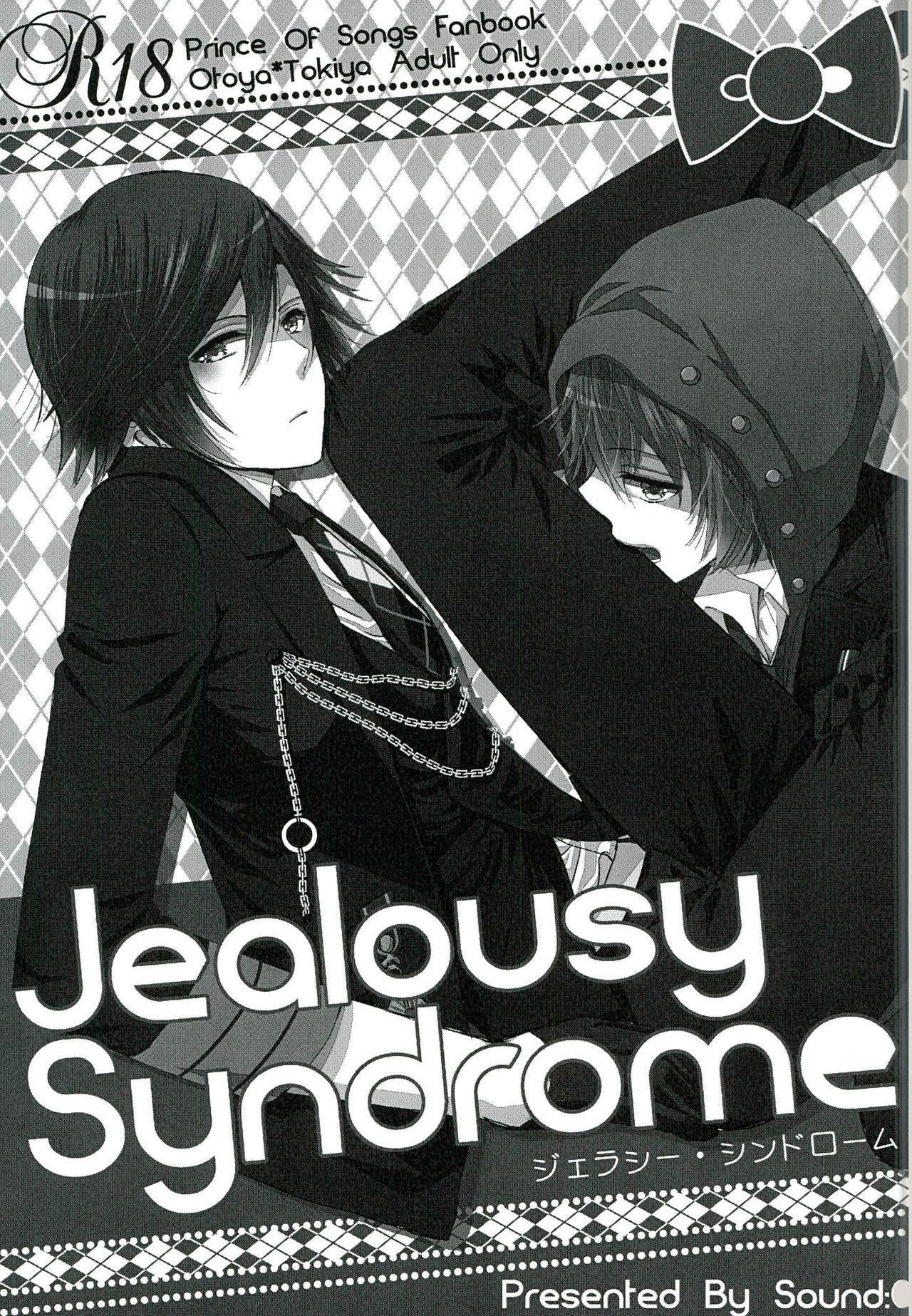 Jealousy Syndrome 2