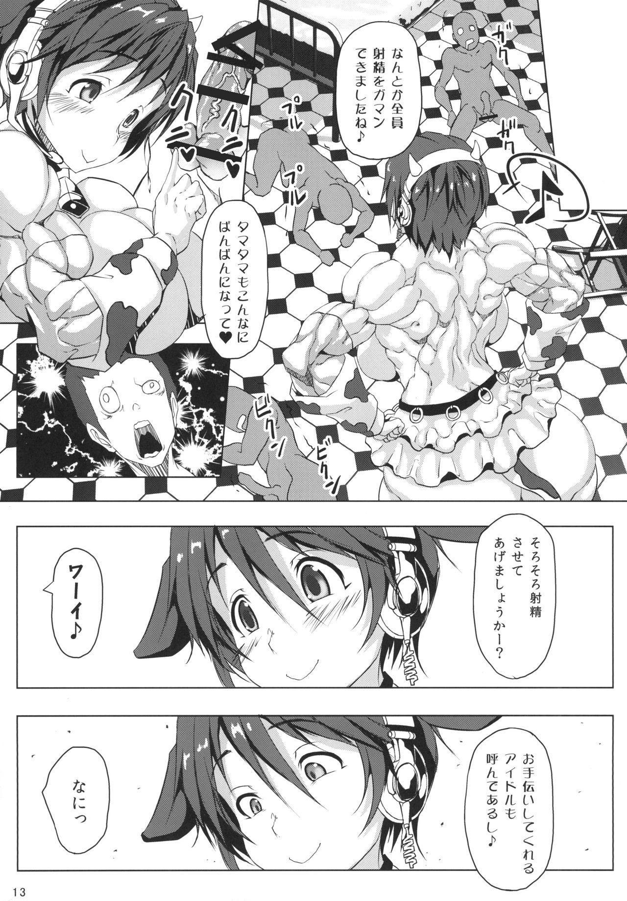 Kinniku Bokujou 12