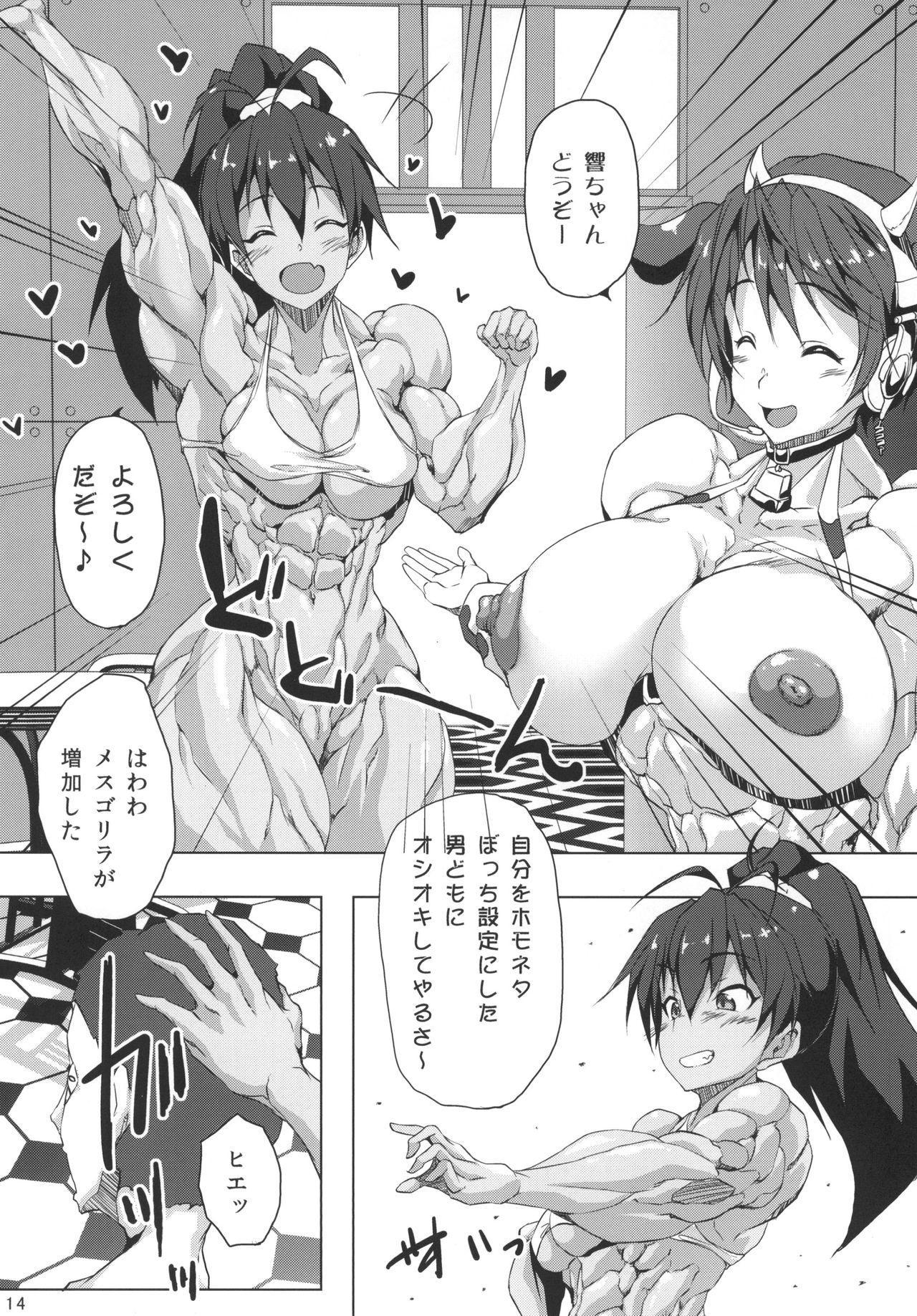 Kinniku Bokujou 13