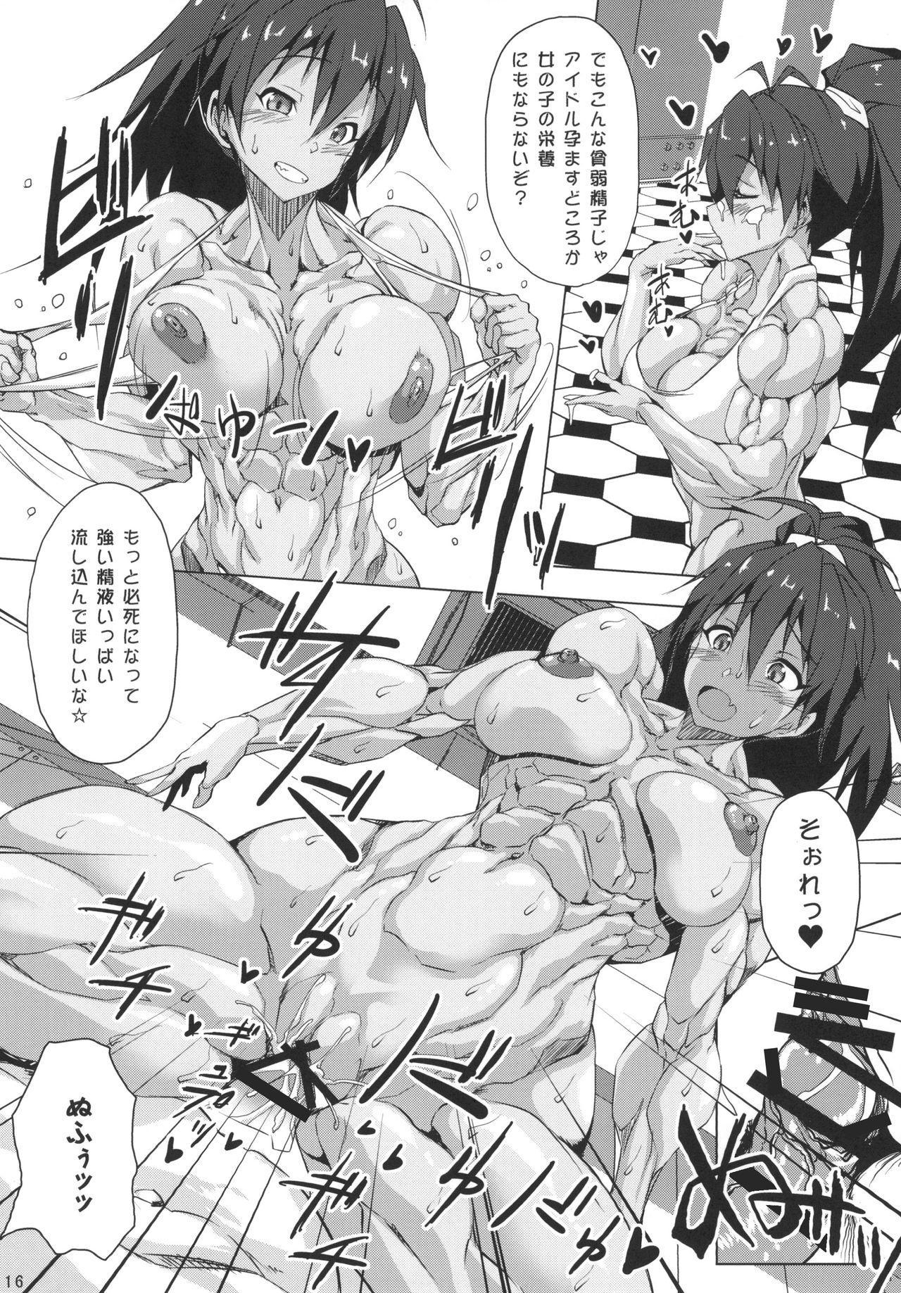 Kinniku Bokujou 15