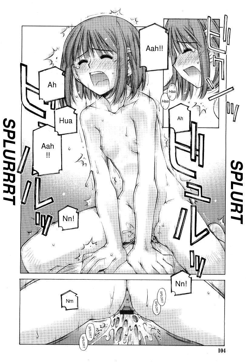 Kanojo to Kare no Himitsu   Her and His Secret 21